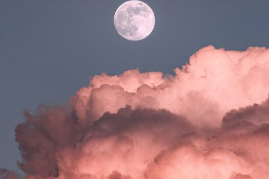 Pun Mesec/Lunarna eklipsa 30.11.2020. 10:30